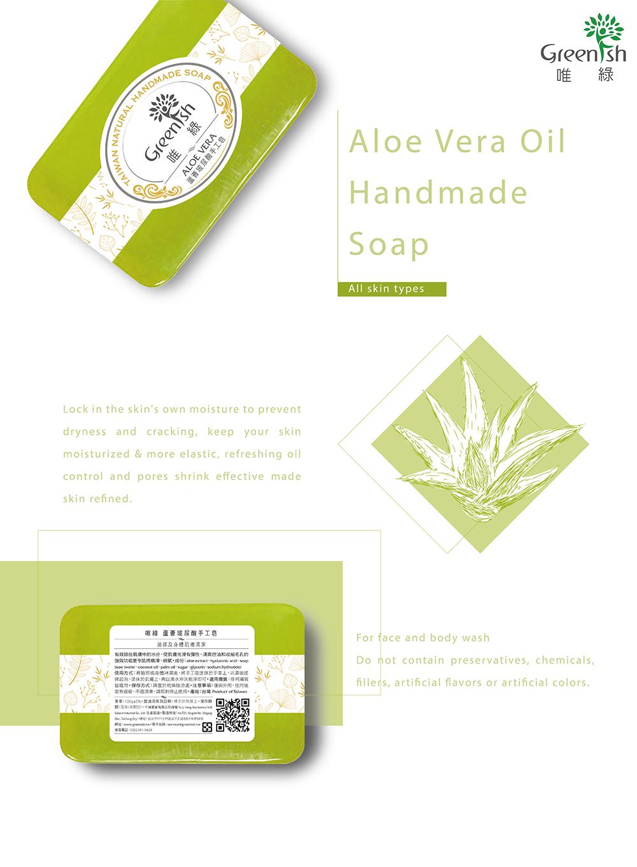 牙膏可以祛痘吗_aloevera是什么化妆品-aioevera/aloe vera 是哪里厂的/aloevera是什么牌子 ...