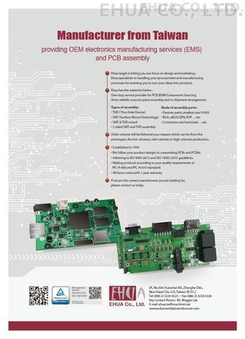 Taiwan OEM Electronic Manufacturing and PCB SMT Assembly Services