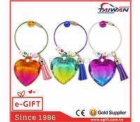 Heart Alphabet Beads Tassel Wire Key Ring