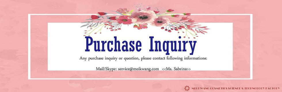 purchase inquiry