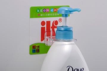 Damage-free Hook-Shampoo Holder