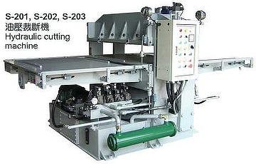 S-201, S-202, S-203 Hydraulic cutting machine