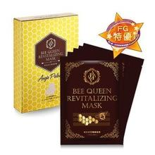 BEE QUEEN REVITALIZING MASK