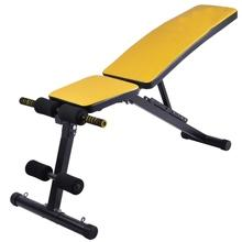 Sit-Up Bench #SB-08