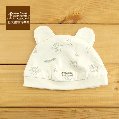 100 % Organic Cotton Baby Bear Hat -Owl NB~40 CM