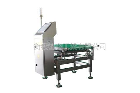 Checkweighing System