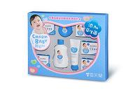 CELLINA CHARM BABY - 8pcs Baby Gift Set