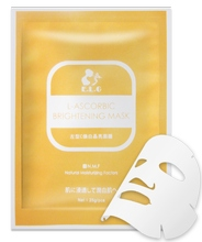 L-VC Blanc Brightening Face Mask