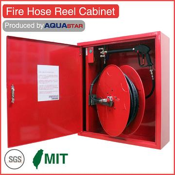 Taiwan Innovative water mist fire hose reel cabinet and fire ...