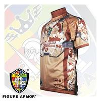 Camo Cycling Jerseys