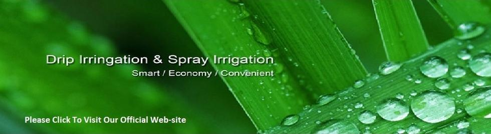 Drip Irrigation & Spray Irrigation, Smart, Economy, Convenient, DEAR DEER Agriculture