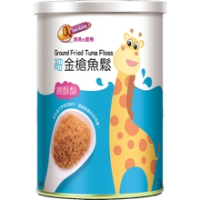 [Fish Floss] Ground Fried Tuna Floss
