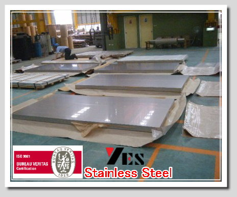 stainless steel 316l 2b