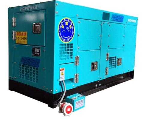 Diesel Gensets for Refrigerated Containers