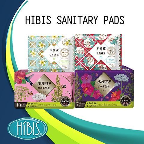 HIBIS Herbal Saintary Napkins