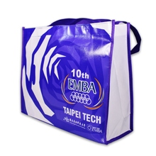 Non-woven Laminated Tote Bag Customized Print Supplier