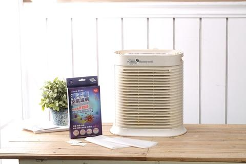 Car cabin air conditioner filter
