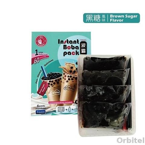Frozen Instant Boba Pack Brown Sugar