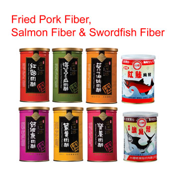 Fried Pork Fiber and Fried Fish Fiber