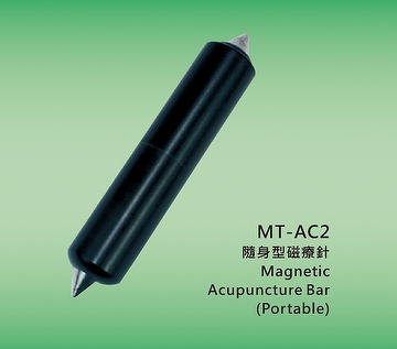 Magnetic acupuncture bar for portable (MT-AC2)