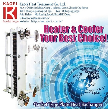 Made in Taiwan - Gasket Type Plate Heat Exchanger - Base on customer to design!