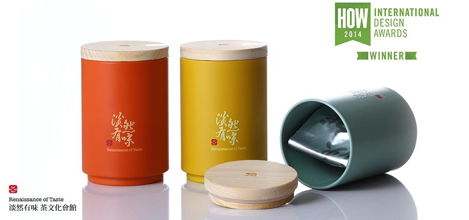 tea bag can series