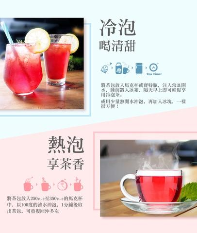 Fitness Series - Roselle Lotus Leaf Tea
