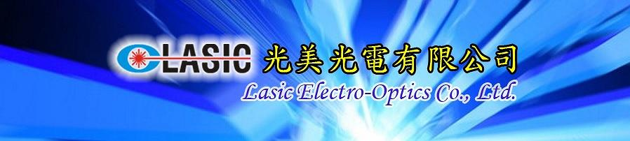 LASIC ELECTRO-OPTICS CO., LTD.
