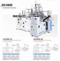WS-8809FD E-catalog