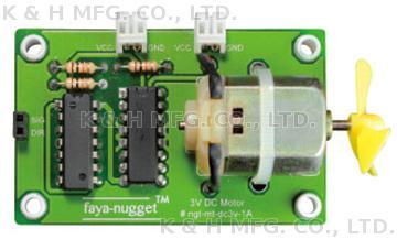 MTS-200-DC Motor
