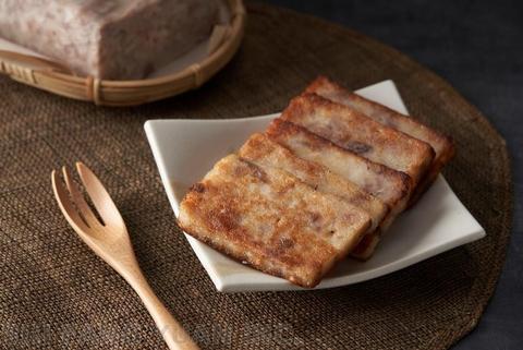 Taro Rice Cake