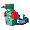 Foam Chipping Machine