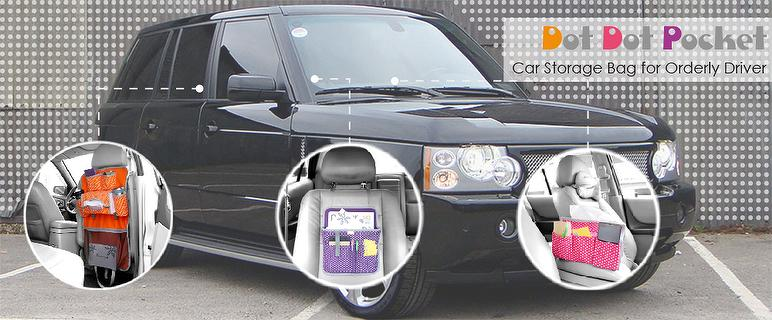 Car-Storage-EV-Taiwan-Car-Storage-Bag