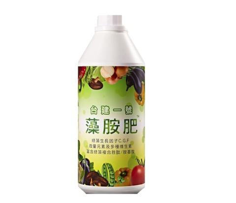藻胺肥™台建一號  Alga Amine Fertilizer™Tai Jian No.1