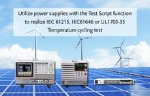 Power Test Solutions