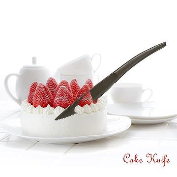 19cm Cake Knife with Special Shape