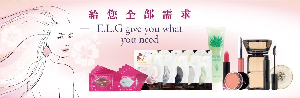 E.L.G INTERNATIONAL TRADING CO., LTD.
