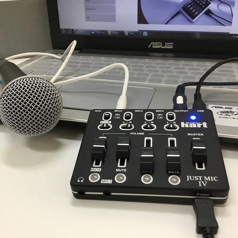 "Taiwan Mini Jack 1/8"" Small Mic Mixer Home Studio"
