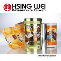 Household packaging rotogravure for packaging industry