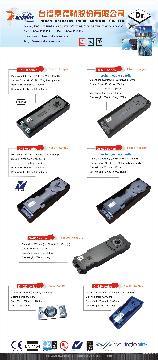 door closer, floor hinge, floor spring, building material, building hardware, CE, EN, UL, PSB