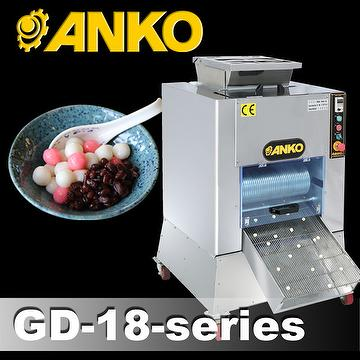 Automatic Glutinous Rice Ball Making Machine (Stainless Steel, Hot Sale)