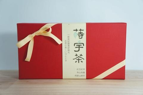 taiwan tea oolong tea gift set