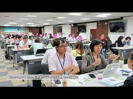 Welcome foreign students and overseas Chinese graduate to work in Taiwan. The Ministry of Economic Affairs held six employment meetings for overseas students throughout Taiwan in 2016, including Taipei, Tainan, Taichung, Hsinchu and Kaohsiung. Successful Results of the employment meetings in 2016: 157 enterprises attended offering 404 jobs openings, 505 global talents participated partaking over 1,429 meetings, 104 global talents were successfully employed during the meetings Come and join us this year and meet Taiwanese enterprises who have thirst for talents from all over the world! National Networking Platform for Global Talent Recruitment Homepage: http://www.contacttaiwan.tw Facebook: https://www.facebook.com/contacttaiwan LinkedIn: https://www.linkedin.com/company/contact-taiwan YouTube:https://www.youtube.com/channel/UClqvUxN81wFYEXsu7zwo-PQ Google+: https://plus.google.com/109041956233754551936