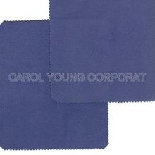 【CAROL YOUNG】Brushed Microfiber Cleaning Cloth 15 cm x 18 cm For Optical and House Cleaning Use For Delicate Screens, Lens, Glasses
