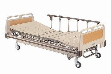 Electric ICU Hospital Bed