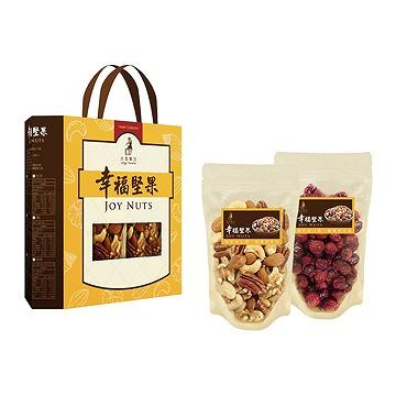 Joy Nuts - A mixture of nature nuts