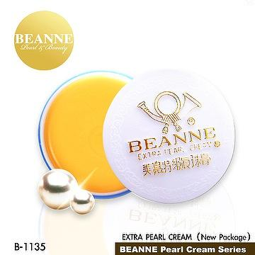 Beanne extra pearl cream-(New Package)