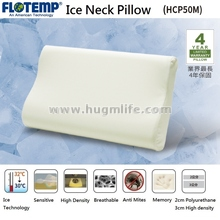 Flotemp Tempurature Sensitives Ice Cool Pillow HCP50M
