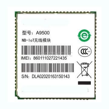 Taiwan CAT M1 eMTC NB-IoT 4G module LTE Module A9500N
