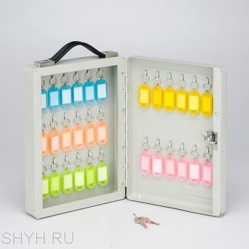 Key Cabinet, Metal Key Box, Key Safe, Box for Keys